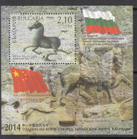 2014 Bulgaria Links With China Flags Horses Souvenir Sheet MNH - Nuevos