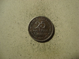 MONNAIE SRI LANKA  25 CENTS 1965 - Sri Lanka