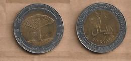 YEMEN  20 Rials 1425 (2004) Bimetallic • 7.1 G • ⌀ 29.85 Mm KM# 29, Schön# 165 - Yemen