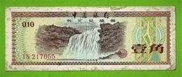 CHINE / A IDENTIFIER - China