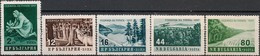 BULGARIA - COMPLETE SET WEEK OF THE FOREST 1957 - MNH - Environment & Climate Protection