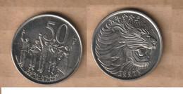 ETIOPIA   50 Santeem  Copper-nickel Plated Steel • 5.40 G • ⌀ 25 Mm - Ethiopia