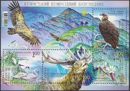UKRAINE - SS CRIMEAN NATURE RESERVE 2008 - MNH - Environment & Climate Protection