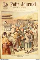 Petit Journal-1894-195-COREE SEOUL AGITATIONS-VAISSEAU COULE Par Les JAPONAIS - Le Petit Journal