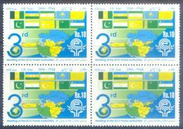 CC76- Pakistan Year 2006. ECO Colour Verity. Economic  Cooperation Organization Withdrawn Issue. - Pakistán