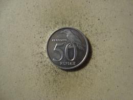 MONNAIE INDONESIE 50 RUPIAH 1999 - Indonesia
