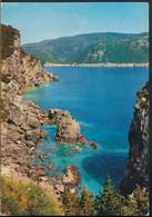 °°° 26718 - GREECE - CORFU - PALEOCASTRITSA - 1973 With Stamps °°° - Greece