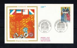 FDC-1172**FRANCE 1990 *DRAPEAU TRICOLORE FDC W CEF CACHET - 1990-1999