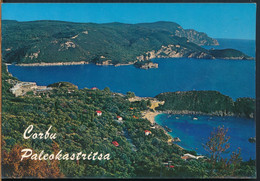 °°° 26726 - GREECE - CORFU - PALEOCASTRITSA - 1986 With Stamps °°° - Greece