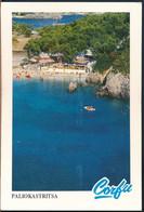 °°° 26727 - GREECE - CORFU - PALEOCASTRITSA - 1996 With Stamps °°° - Greece