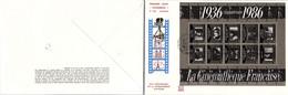 FRANCE - FDC GRANDE ENVELOPPE - 50e ANNIVERSAIRE DE LA CINEMATHEQUE FRANCAISE - CACHET 1er JOUR 20.9.1986  / TBS - Non Classificati