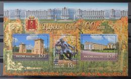 RUSSIE/RUSSIA/RUSSLAND/ROSJA 2010 MI.1651-53** Blok 136, ,ZAG.1419-21 Blok 107 ,YVERT.,blok 330, , - Unused Stamps