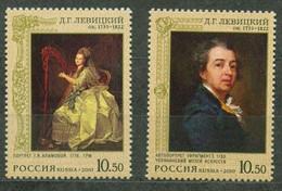 RUSSIE/RUSSIA/RUSSLAND/ROSJA 2010 MI.1648-49** ,ZAG.1416-17 ,YVERT .... , MNH ** - Unused Stamps
