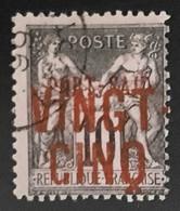 B - PORT-SAÏD 1899 N°19B (cote40) - Usati