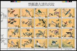 1997 Taiwan Birds Handbook Of The Qing Dynasty Minisheet (** / MNH / UMM) - Sperlingsvögel & Singvögel