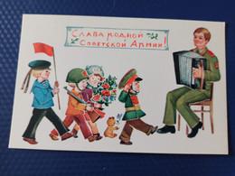 Soviet Propaganda, Red Army Day - Children - TEDDY BEAR - By Manilova  - OLD USSR Postcard 1982 Space Cosmonaut - Russia