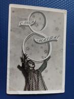 "Soviet Propaganda, Old USSR Postcard ""8 March "" - Little Girl- 1962 - Russia"