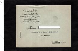 """LAC - Enveloppe Pré-écrite Adressée à La Revue """"EL FADHILA"""" à BLIDA (ALGERIE) - Unclassified"""