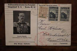 CPA Ak 1897 Bulgarie Bulgaria Bulgarien Kolonial Rare ! Colonie Empire Deutsche Reich България - Covers & Documents