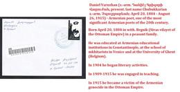 ARMENIA . Poet Daniel Varuzhan.  (9) - Armenia