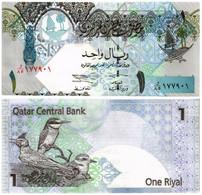 QATAR 1 RIYAL 2008 P 28(1) - UNC - Qatar