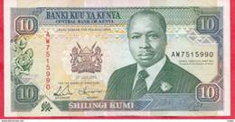 Kenya-- 10 Shillings Du 01/07/1993 ----VF/SUP  (9) - Kenya