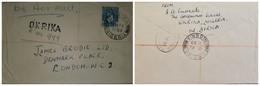 O) 1953 NIGERIA, KING GEORGE VI, FROM OKRIKA TO LONDON, DATE CANCELLATION, XF - Nigeria (1961-...)