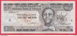 Ethiopie 1 Birr 1998 ---SUP---(11) - Ethiopia