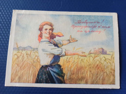 "Propaganda In Soviet Union   -  ""Girls , Welcome To Tselina"" By Zabaluev,  OLD USSR PC 1955 - Russia"