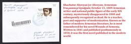 ARMENIA . Writer Khachatur Abovyan (9) - Armenia