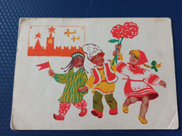 Propaganda In Soviet Union   - The Best Motherland By Shkuber,  OLD USSR PC 1965 - Russia