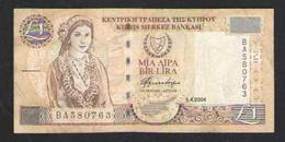 КИПР 1    2001 - Cyprus