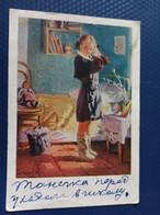 USSR PROPAGANDA  Postcard -girl Going To  School - 1955 - Doll - Russia