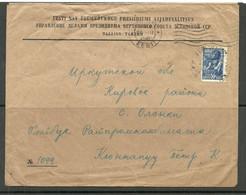 ESTLAND Estonia 1945 Official Letter To Irkutski Obl. Kirovsk O 29.III.1945 Both Old And New Cancel (Old Rep+soviet Rep - Estonia