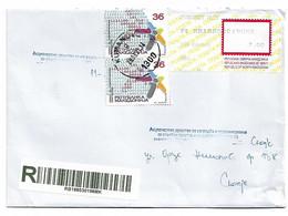 Macedonia Stamp Computer Science In Par - Macedonia