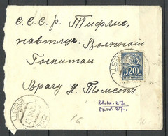Estonia Estland 1927 Cover To Russia Georia Tiflis Michel 58 As Single Russian Lottery Advertising Cancel At Backside - Estonia
