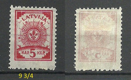 LETTLAND Latvia 1919 Michel 7 Bottom Margin Perforated 9 3/4 * - Lettonia