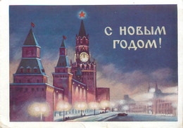 CPSM  RUSSIE - Russia