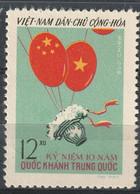North Viet Nam - 1959 - Sc 105 - 10th Anniv People's Republic China - MNH - #7 - Vietnam