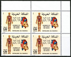 Morocco 1979 MNH Blk Rt Upper, Heart, Blood Circulation, Medicine, Human Anatomy - Medicine