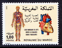 Morocco 1979 MNH, Heart, Blood Circulation, Medicine, Human Anatomy - Medicine