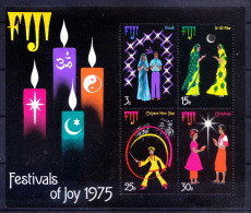 Fiji 1975 MNH SS, Diwali, Odd, Christmas, Om. Candles, Fire Crackers, Festivals - Christianity