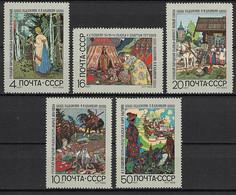 1969Russia USSR3689-3693Illustrations For Folk Tales - Bilibina6,00 € - Other