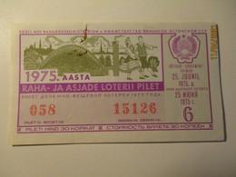 ESTONIA 1975 LOTTERY TICKET FOLK DANCES COSTUMES   , O - Lottery Tickets