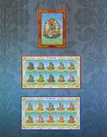 Bhutan 2021 Green Tara Stamps (Buddhism) On Rayon Silk - Bhoutan