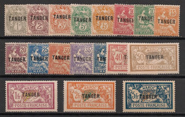 Maroc - 1918-24 - N°Yv. 80 à 97 - Série Complète - Neuf Luxe ** / MNH / Postfrisch - Neufs