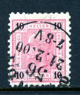 Mi. 74 B (L 10 1/2) Gestempelt - Used Stamps