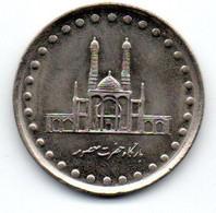 Iran 50 Rials 1992 SPL - Iran