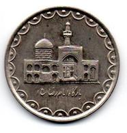 Iran 100 Rials 1992 SUP - Iran