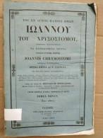 Joannis Chrysostomi, Opera Omnia, Tomus Nonus/ 1837 - Old Books